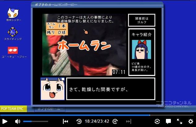 biimシステム 授業動画 学校 UIに関連した画像-03