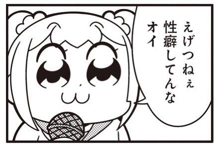 高校男子寮刃物男逮捕に関連した画像-01