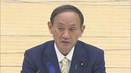 新型コロナウイルス 入院制限 菅首相 中等症に関連した画像-01