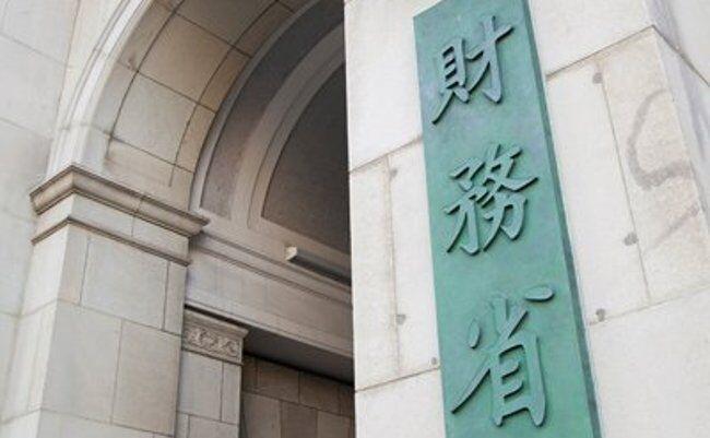 国の借金 国民の借金 財務省 マスコミ プロパガンダに関連した画像-01