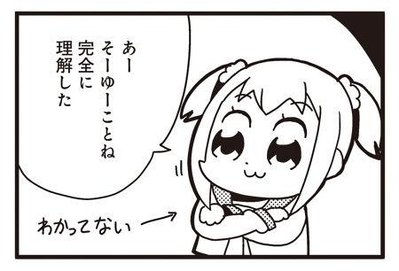 政治 日本最高に関連した画像-01