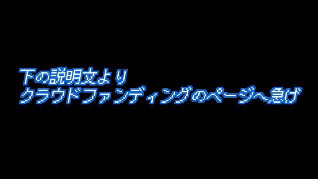 バーチャルYouTuber 富士葵 クラウドファンディング ブス かわいくない モデルに関連した画像-04