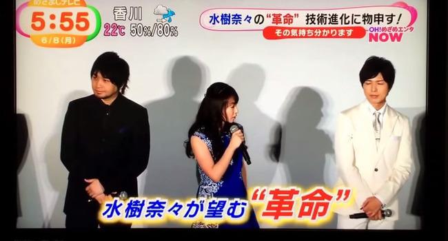 神谷浩史 中村悠一 水樹奈々 めざましテレビに関連した画像-04