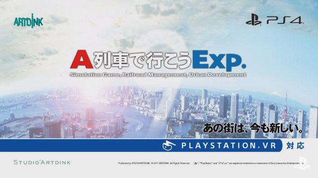 ソニー プレスカンファレンス ニコ生 アンケート PS4 PSVitaに関連した画像-18