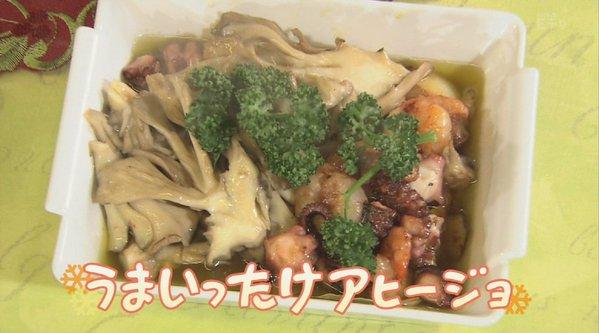 平野レミ クリスマス きょうの料理 20分に関連した画像-47