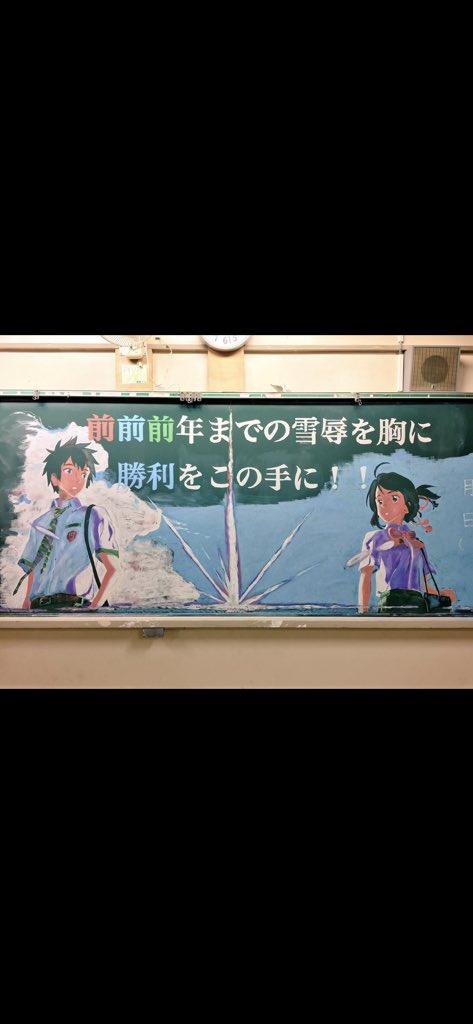 黒板アート 黒板 アニメ 僕のヒーローアカデミア デク 体育祭に関連した画像-09