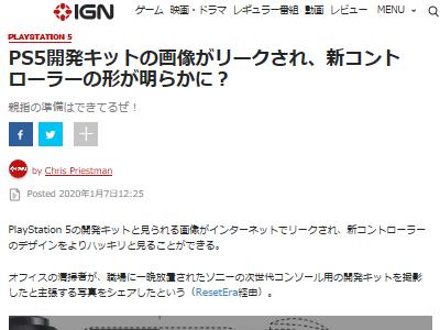 PS5 プレイステーション5 コントローラー デュアルショック5に関連した画像-02