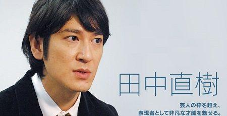 ココリコ田中直樹 離婚 小日向しえに関連した画像-01
