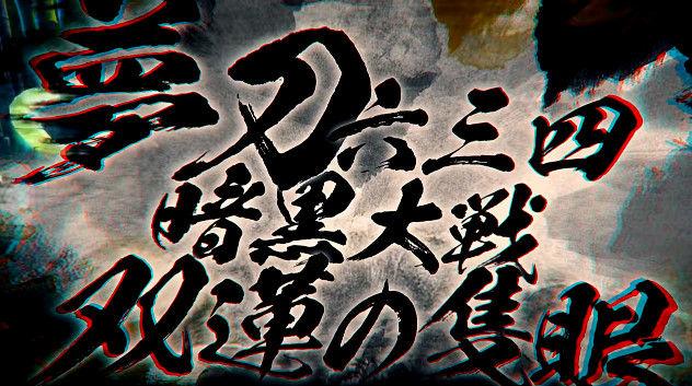 ブレイブルー 獣兵衛 セントラルフィクション BBCF 新キャラに関連した画像-09