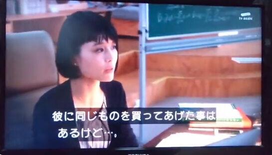 沢城みゆき 科捜研の女 出演 シーン 声優 女優 に関連した画像-05