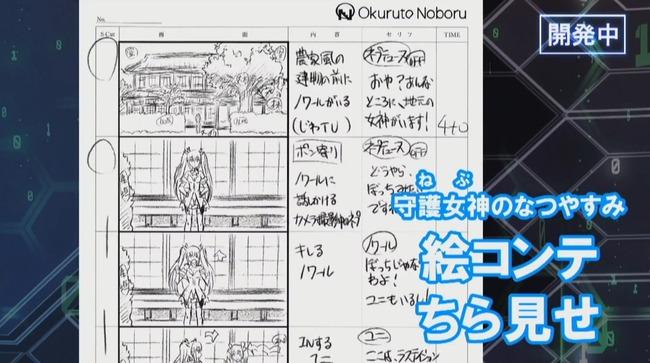 ネプテューヌ 新作 幻影夢e忍者ネプテューヌに関連した画像-07