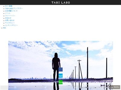 ウユニ塩湖に関連した画像-02