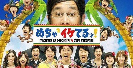 めちゃイケ デマ 報道 に関連した画像-01