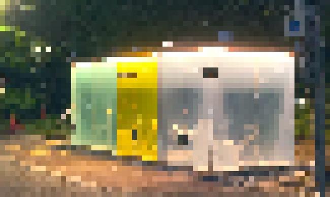 渋谷 公園 スモークトイレに関連した画像-01
