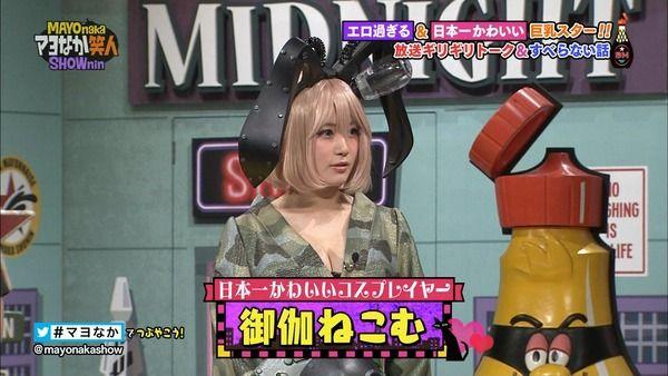 御伽ねこむ TV出演 マヨなか芸人に関連した画像-02