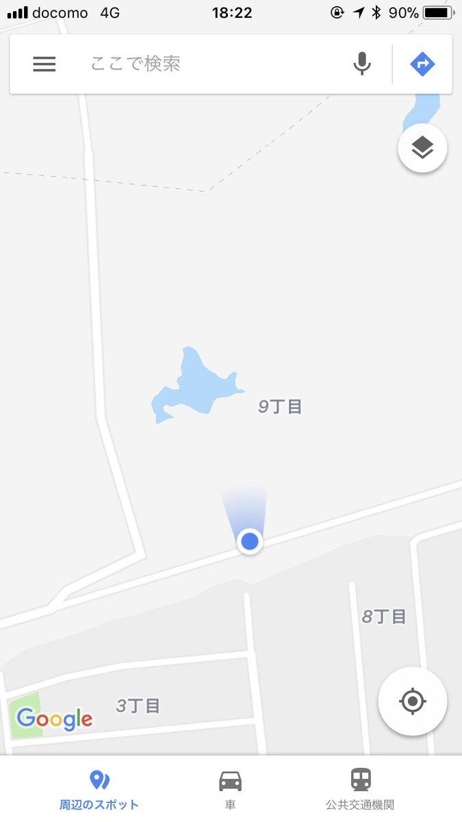 北海道 人工池 地形に関連した画像-05