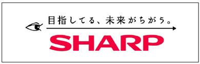 シャープ 液晶テレビ 液晶部門 赤字 売却 アクオス 経営不振 社長 中間連結決算に関連した画像-01