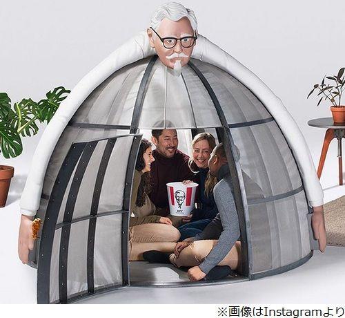 ケンタッキー KFC ギップル 魔法陣グルグル カーネルおじさん カーネル テント 避難ポッドに関連した画像-03