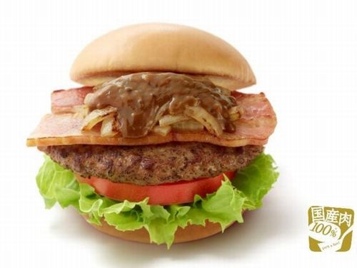 モスバーガー ハンバーガー 新商品 とびきりハンバーグサンド 傑作ベーコン チーズに関連した画像-01
