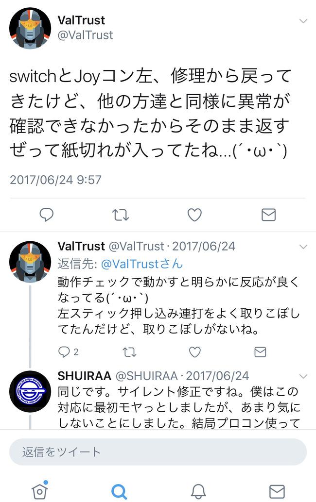 任天堂 ニンテンドースイッチ 故障 修理 サイレント修理 初期不良 隠蔽 疑惑に関連した画像-04