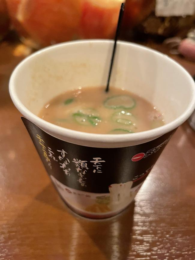 天下一品 スープ こってり ラーメン 中野 東京 限定に関連した画像-03