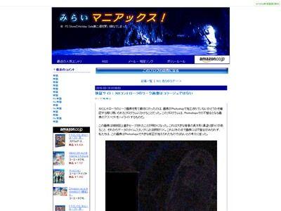 任天堂 NX コントローラー 画像に関連した画像-02