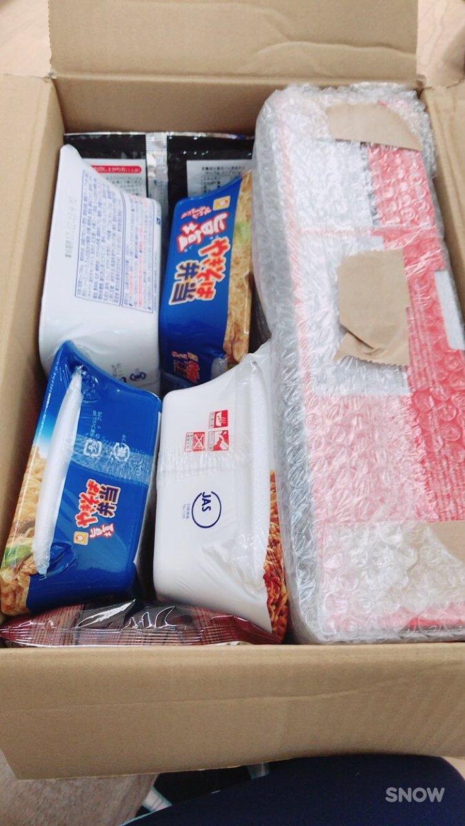 ニンテンドースイッチ 同梱 やきそば弁当 北海道 道民 ソウルフードに関連した画像-03