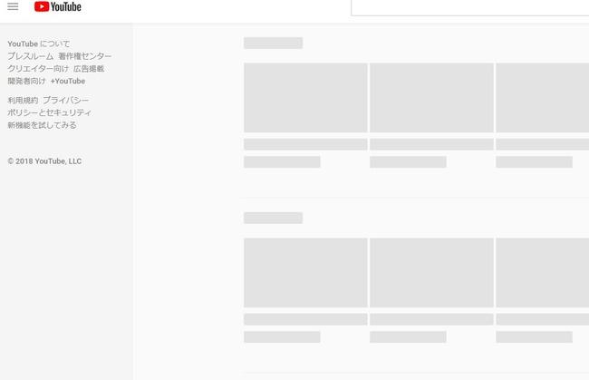YouTube サーバーダウン 鯖落ちに関連した画像-02