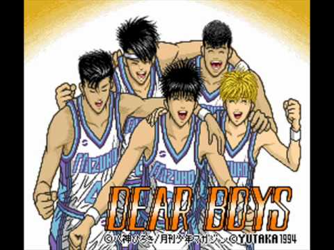 ディアボーイズ 完結 最終回 八神ひろき 月刊少年マガジン バスケ漫画 バスケットボール アニメに関連した画像-01