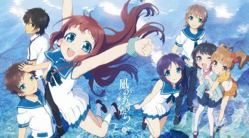 凪のあすから アニメ ニコニコ生放送 一挙放送 ブルーレイ BD-BOXに関連した画像-01