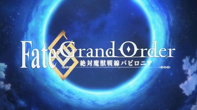 FGO Fate グランドオーダー TVアニメ化 劇場アニメ化に関連した画像-18