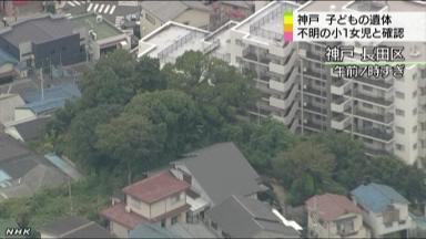生田美玲ちゃんに関連した画像-01