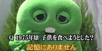 ガチャピン 食べちゃうぞ ムック 怖い 写真に関連した画像-01
