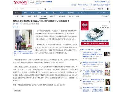 スマップ SMAP 稲垣吾郎 ヒロ君 半同居に関連した画像-02
