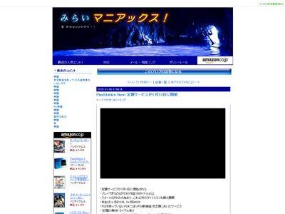 PSNowに関連した画像-02