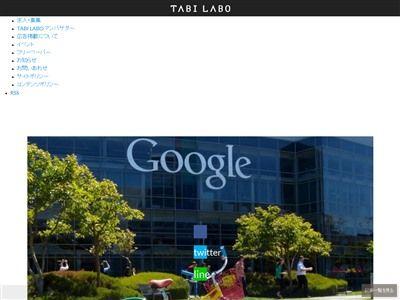 Google社員 トラック 生活に関連した画像-02