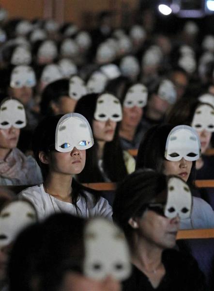 能 3D 眼鏡 能面 観世能楽堂に関連した画像-05