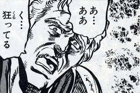 湊伸治 殺人未遂 逮捕に関連した画像-01