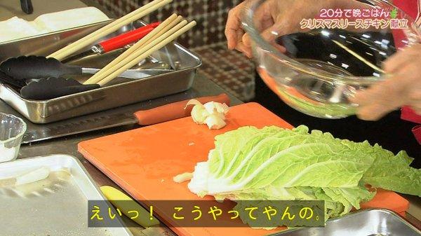 平野レミ クリスマス きょうの料理 20分に関連した画像-14