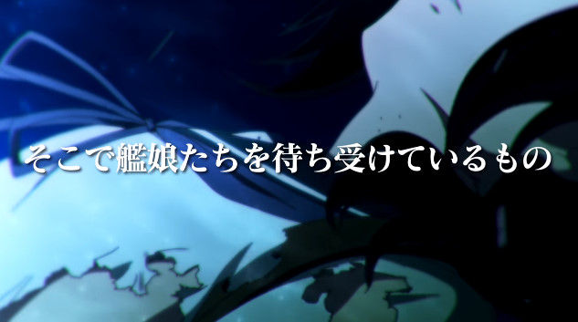 艦これ 劇場版 アニメ映画 予告映像に関連した画像-10