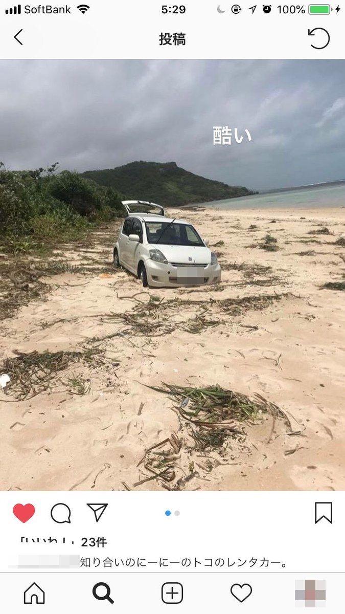 宮古島 レンタカー ビーチ 台風に関連した画像-02