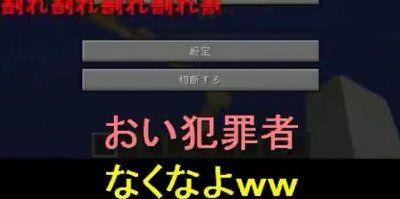 bdcam 2012-06-20 13-21-47-583