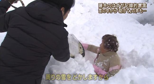 報道ステーション 報ステ スタッフ 救助 雪に関連した画像-08