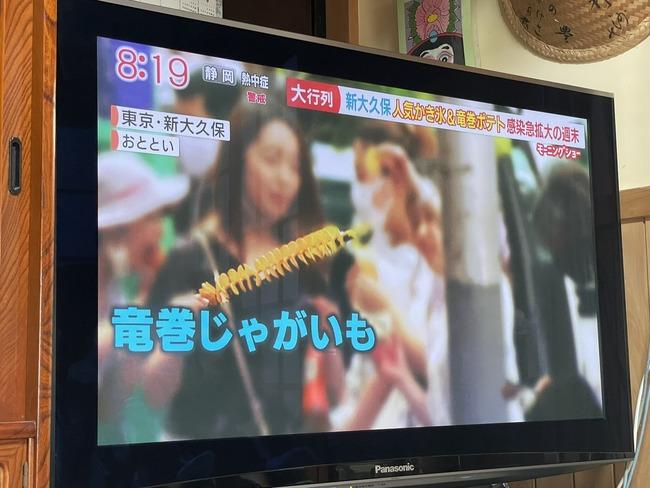 テレ朝 モーニングショー 渡韓ごっこ 流行 捏造 韓国 ゴリ押し 新大久保に関連した画像-02