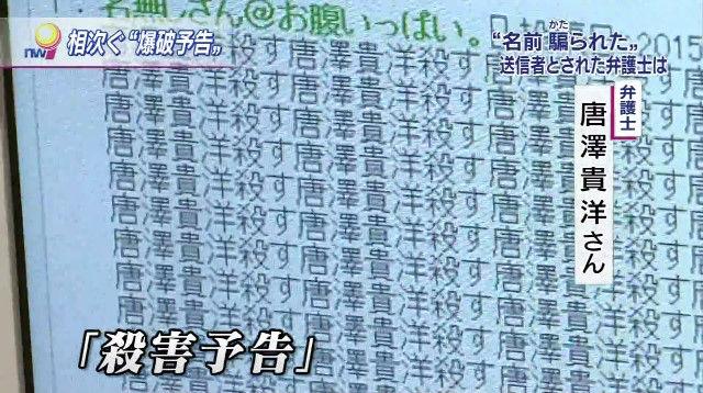 唐澤貴洋 NHKに関連した画像-07