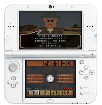 バトルマイナー BATTLEMINER 3DS マインクラフトに関連した画像-06