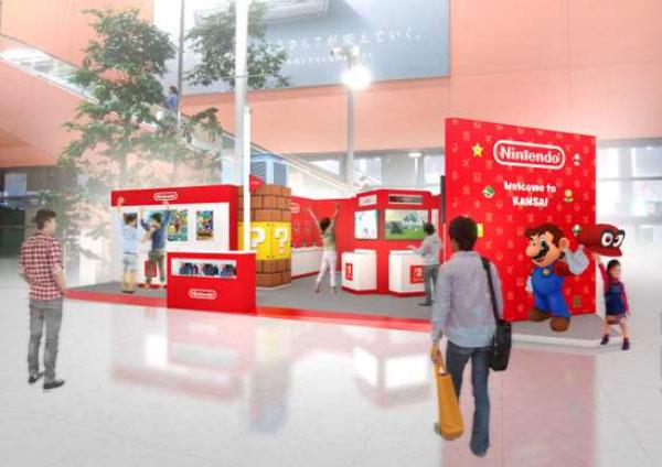 関西国際空港 任天堂ゲーム 無料体験スペースに関連した画像-01