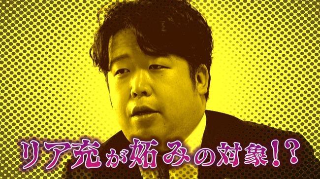 ネットに強い弁護士 唐澤貴洋 NHK 顔出し SNS 所さん!大変ですよに関連した画像-03