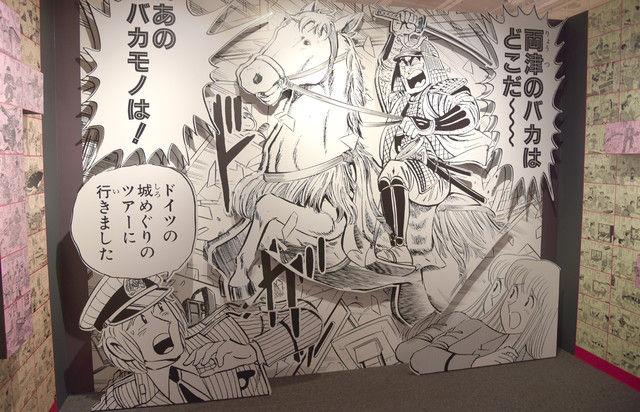 news_xlarge_kochikame025