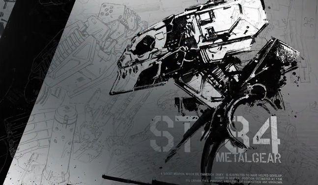 メタルギアソリッド5 MGS 5 ファントムペイン メタルギアに関連した画像-01